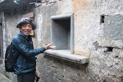 chuangkou
