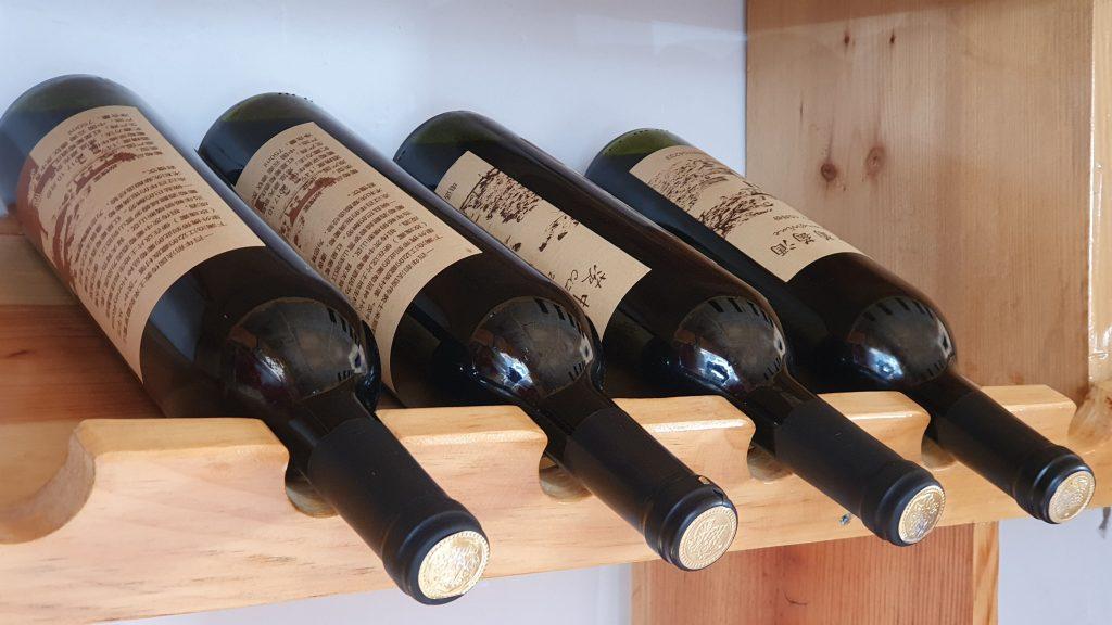 c란찬강 츠중 와인 (1)