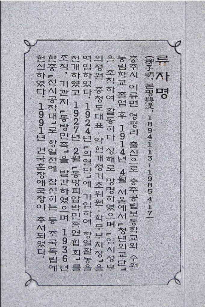 jinian2