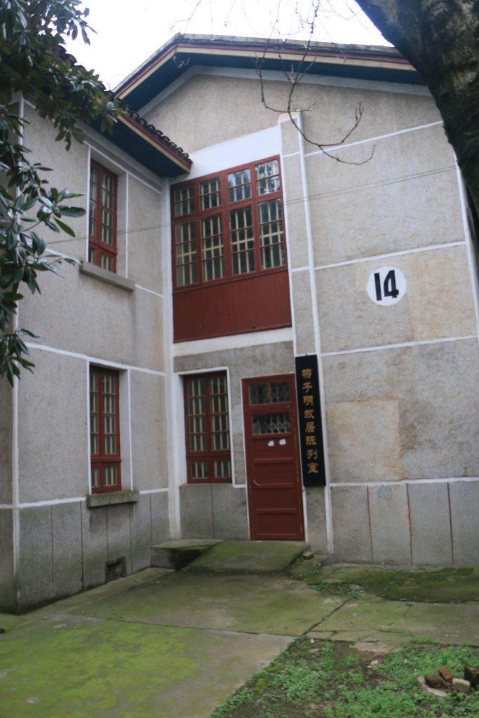 liu2(6)